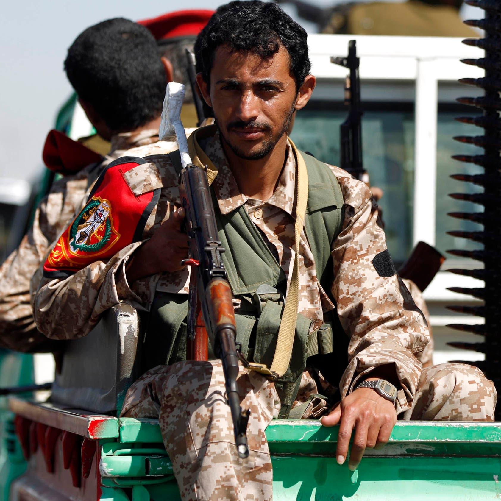 اليمن.. ميليشيا الحوثي اختطفت 157 امرأة خلال عامين
