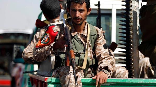 اليمن.. 389 انتهاكاً حوثياً ضد المدنيين في يناير