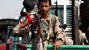 اليمن.. ميليشيا الحوثي تختطف 6 أطفال وتعيدهم جثثا هامدة