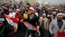 قتيلان بتظاهرات بغداد.. وقطع معبر الشيب الحدودي مع إيران