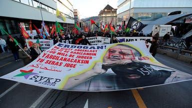 صور.. محتجون يرفعون لافتات ضد أردوغان في برلين