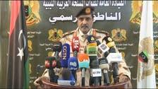 ترکی داعش کے عناصر کو لیبیا کے ساحلوں پر پہنچا رہا ہے: المسماری