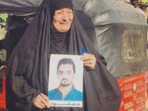شاهد.. صورة مؤثرة لأم عراقية تبحث عن ابنها