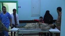 اقوام متحدہ حوثیوں کے قاسم سلیمانی کے انتقام میں تباہ کن حملے کی مذمت کرے:یمن