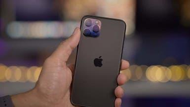 آبل تحاول الإيفاء بوعدها.. فهل سيتبعك iPhone 11؟