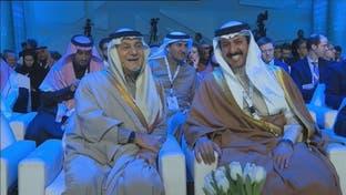 نشرة الرابعة | السعودية تبدأ المؤتمر الاستهلالي لقمة مجموعة الفكر لمجموعة العشرين