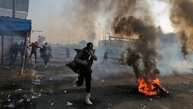 العفو الدولية: تقارير محبطة حول قمع المحتجين في بغداد