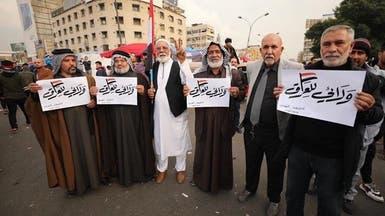 """يتقدم المتظاهرين.. """"عمر المختار"""" في ساحة تحرير بغداد"""
