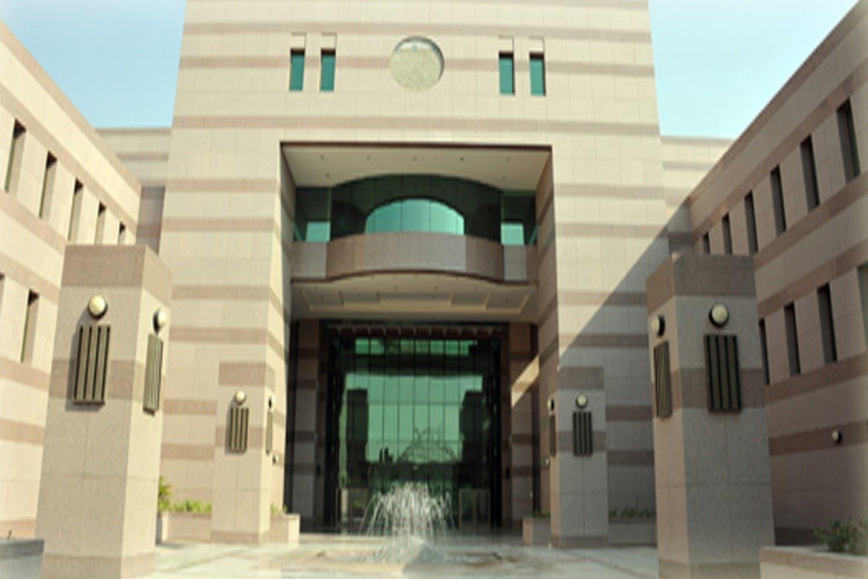 جامعة الملك عبدالعزيز في جدة