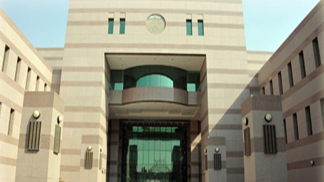 جامعة الملك عبدالعزيز  بجدة