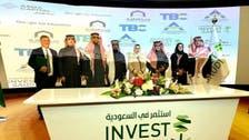 Al-Motaqadimah Schools Company in Saudi Arabia plans on going public: CEO
