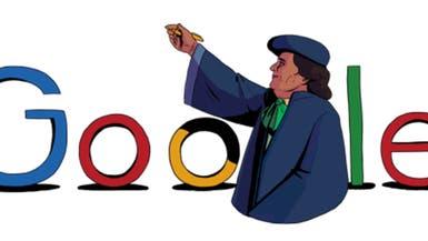 """من هي """"المصرية الخارقة"""" التي يحتفل بها غوغل اليوم؟"""