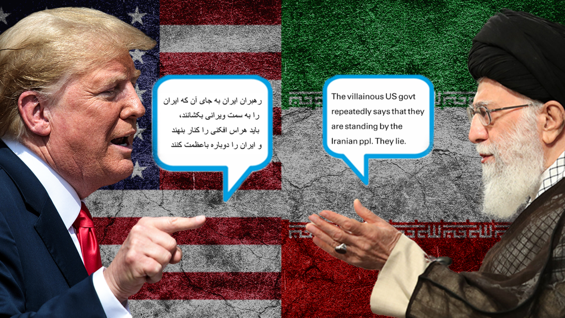 Khamenei vs. Trump war of words on Twitter (Omar Elkatouri)
