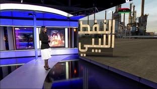 كيف تبدو خارطة النفط الليبي؟