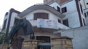 قصر رئيس وزراء مصري بالمزاد.. وتدخلات برلمانية