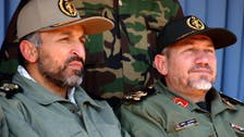 Iran's IRGC appoints new Quds Force deputy commander