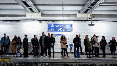 بعد إضراب 6 أسابيع.. موظفو مترو باريس يعاودون عملهم