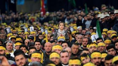 بعد غواتيمالا.. هندوراس تصنف حزب الله منظمة إرهابية