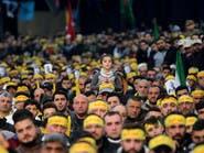هندوراس تصنف حزب الله منظمة إرهابية