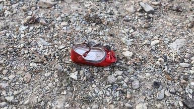 """حكايات ضحايا """"الأوكرانية"""".. عروسان لم يعودا وطفلة بقي منها الحذاء"""