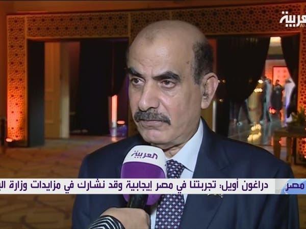 دراغون أويل للعربية: سنضخ استثمارات بمليار دولار في 5 سنوات
