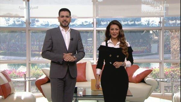 صباح العربية | الاثنين 20 يناير 2020
