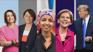 4 نساء يقدن مواجهة ترمب..