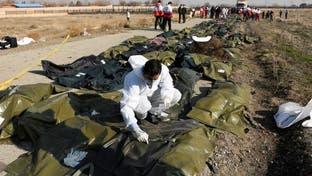"إيران.. ""بازار"" تعويضات الضحايا"