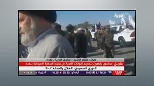 تغطية قناتي العربية والحدث تخطف المشاهد الإيراني وتربك النظام