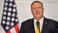 غربِ اردن کو ضم کرنے کا فیصلہ اسرائیل کی اپنی صواب دید پرمنحصرہے:امریکی وزیر خارجہ