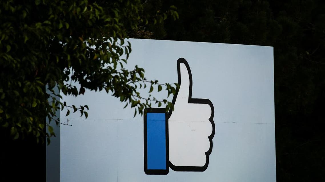 The entrance sign to Facebook headquarters is seen in Menlo Park, California, on Wednesday, October 10, 2018. (File photo: Reuters)