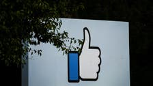 Facebook 'supreme court' for disputes gets its first director