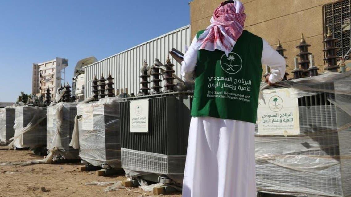 KSA and Rebuilding of Yamen