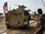 معركة فرض نفوذ تنشب بين واشنطن وموسكو في القامشلي
