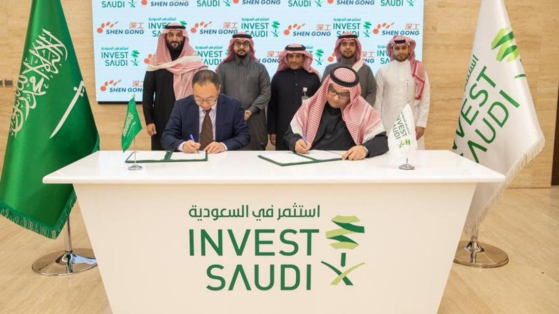 Saudi Arabian General Investment Authority and Shen Gong New Materials company representatives sign the deal. (Supplied)