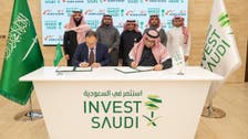 Saudi Arabia inks $164 mln deal with China's Shen Gong New Materials company