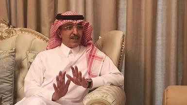 الجدعان من دافوس: حصيلة طرح أرامكو ستعزز اقتصاد السعودية
