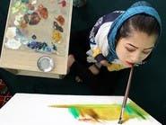 بالصور.. أفغانية من ذوي الاحتياجات الخاصة ترسم بفمها