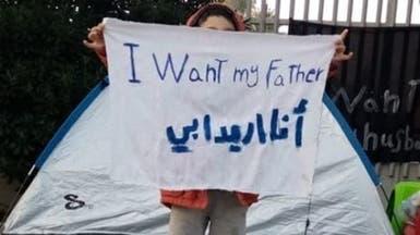 """""""احتجزونا كفزاعة"""".. سوريون يضربون عن الطعام في قبرص"""
