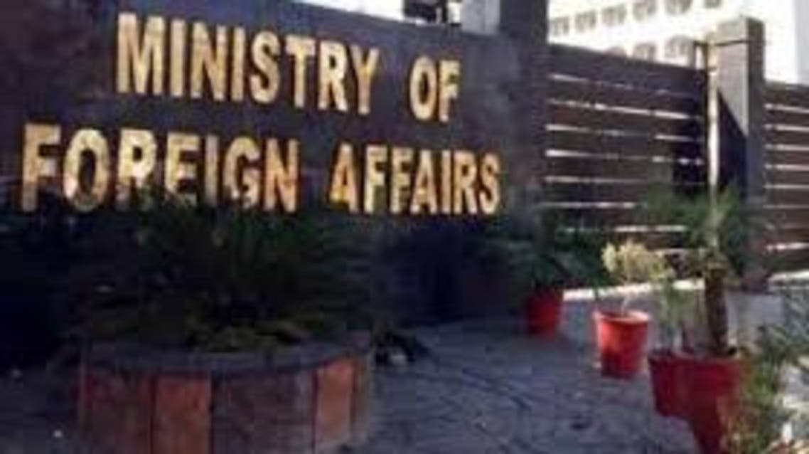 Pakistan: Ministry of Foreign Affairs