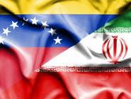 """رحلات """"شبح"""" بين طهران وكاراكاس.. ماذا يفعل حزب الله؟"""
