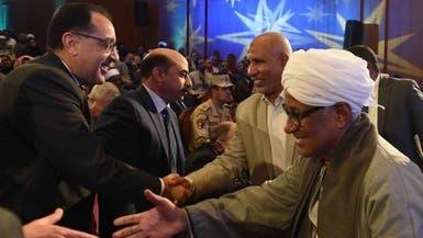 """مصر تعوض أهالي النوبة عن """"السد"""".. نهاية قصة بدأت قبل قرن"""