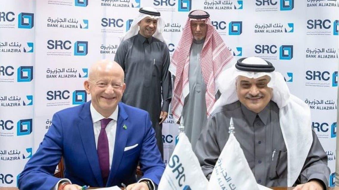 السعودية لإعادة التمويل العقاري