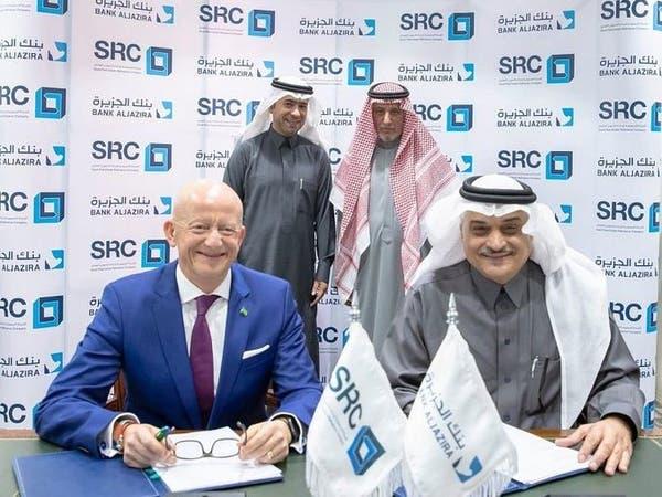"""""""السعودية لإعادة التمويل"""" تشتري محفظة تمويلات عقارية بـ250 مليون ريال"""