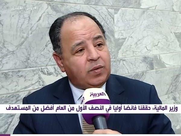 مصر: عجز الموازنة 7.2% السنة المقبلة