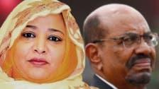 سوڈان: ایرانی جوہری مواد کے قبرستان اور عمر البشیر کی اہلیہ کے ملوث ہونے کا انکشاف