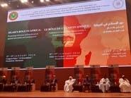 """نواكشوط.. انطلاق أعمال """"مؤتمر علماء إفريقيا للسلم"""""""