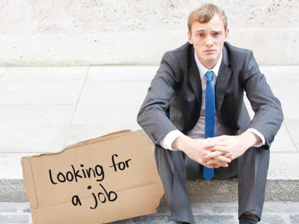 الأمم المتحدة: نحو نصف مليار شخص حول العالم بلا وظائف