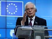الاتحاد الأوروبي يجدد تضامنه الكامل مع قبرص واليونان