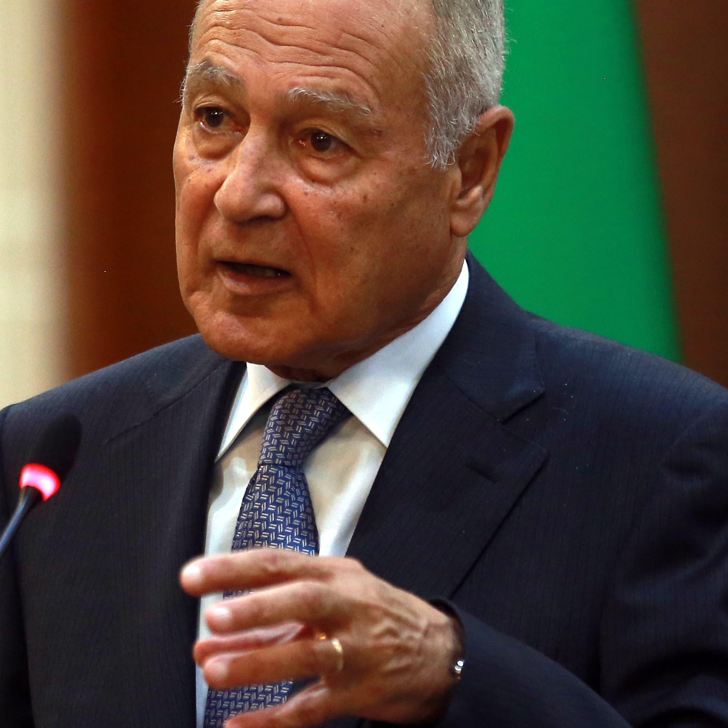 الجامعة العربية تدعو لوقف فوري للنار في ليبيا